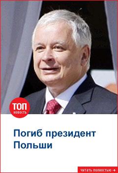Фокус.UA  Holder.com.ua Premium top